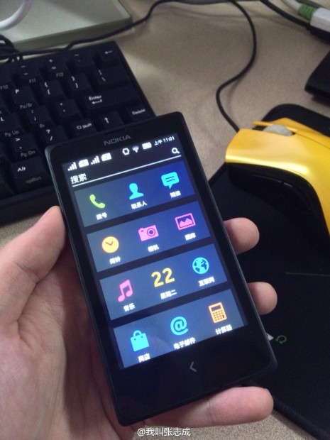 Nokia-Android-Device-465x620