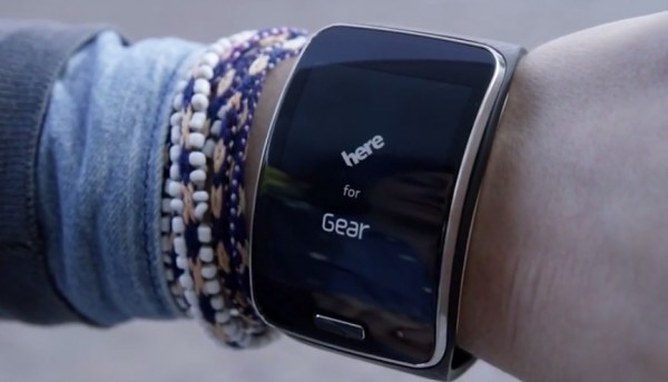 here gear s